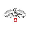 Swiss Military logo